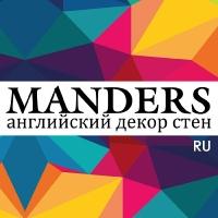 ООО » Мандерс» — Партнер регистрации X Международной выставки комплексного оснащения HoReCa «РестоОтельМаркет 2021»