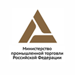 Министерство промышленной торговли Российской Федерации