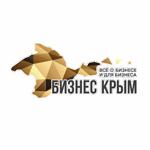 Бизнес Крым