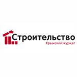 Крымский журнал Строительство