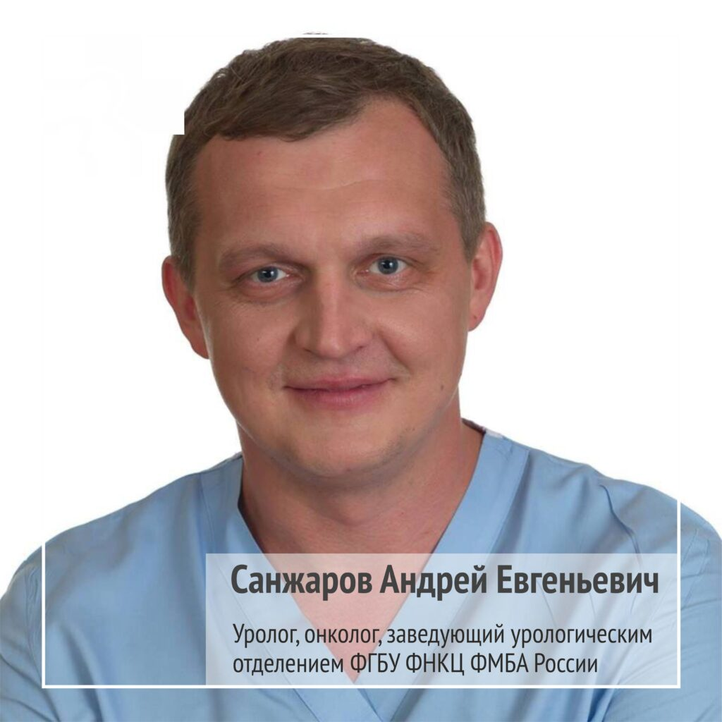 Санжаров Андрей