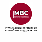 Мультидисциплинарное врачебное содружество