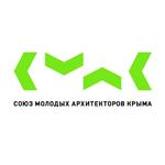 Союз молодых архитекторов Крыма