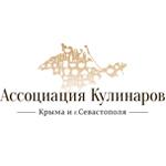 Ассоциация кулинаров Республики Крым