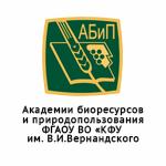 Академия Биоресурсов КФУ