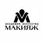 Академия искусства Макияж