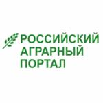 Российский Аграрный Портал