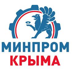 Министерство промышленной политики Республики Крым
