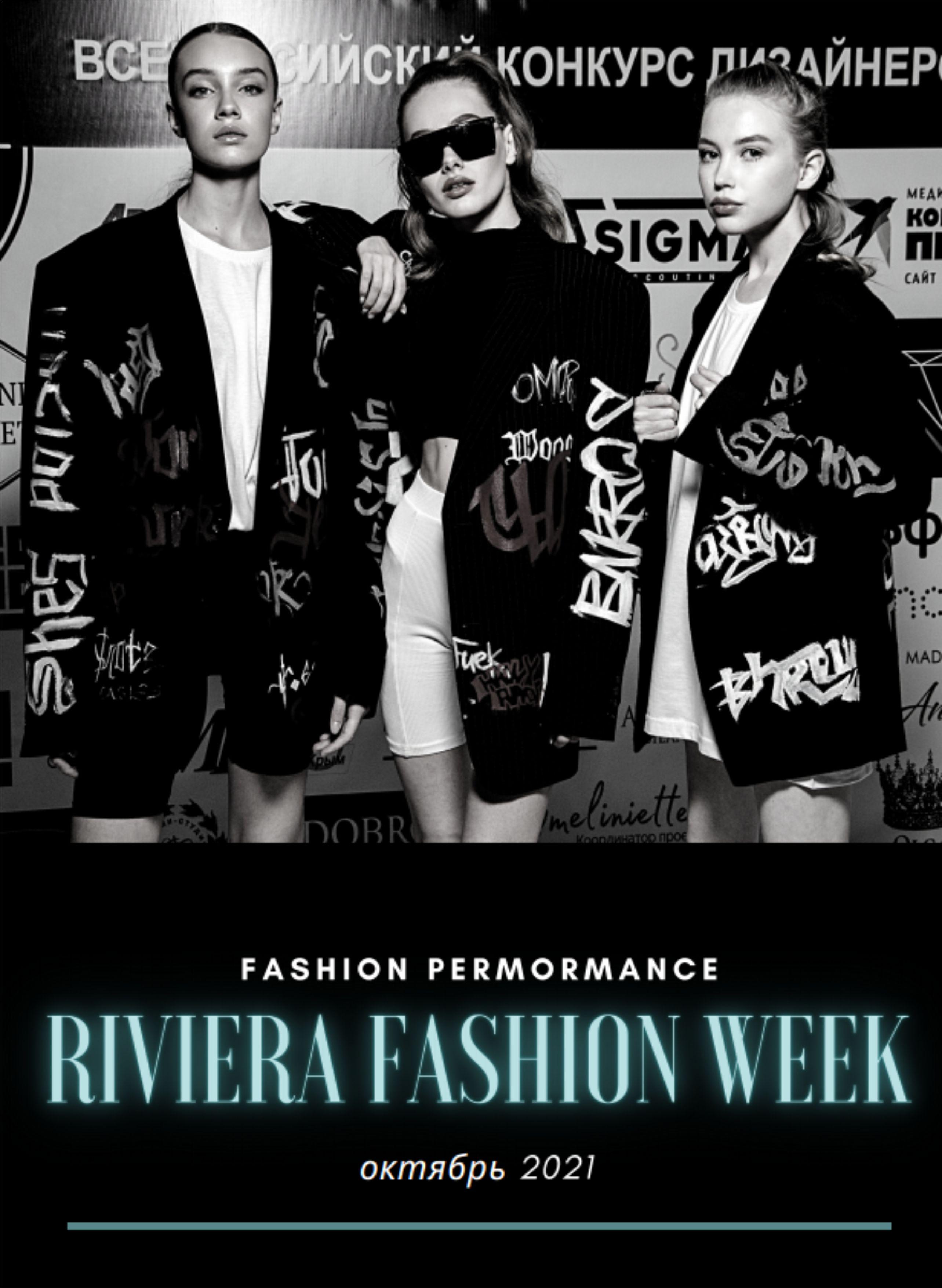 RIVIERA FASHION WEEK