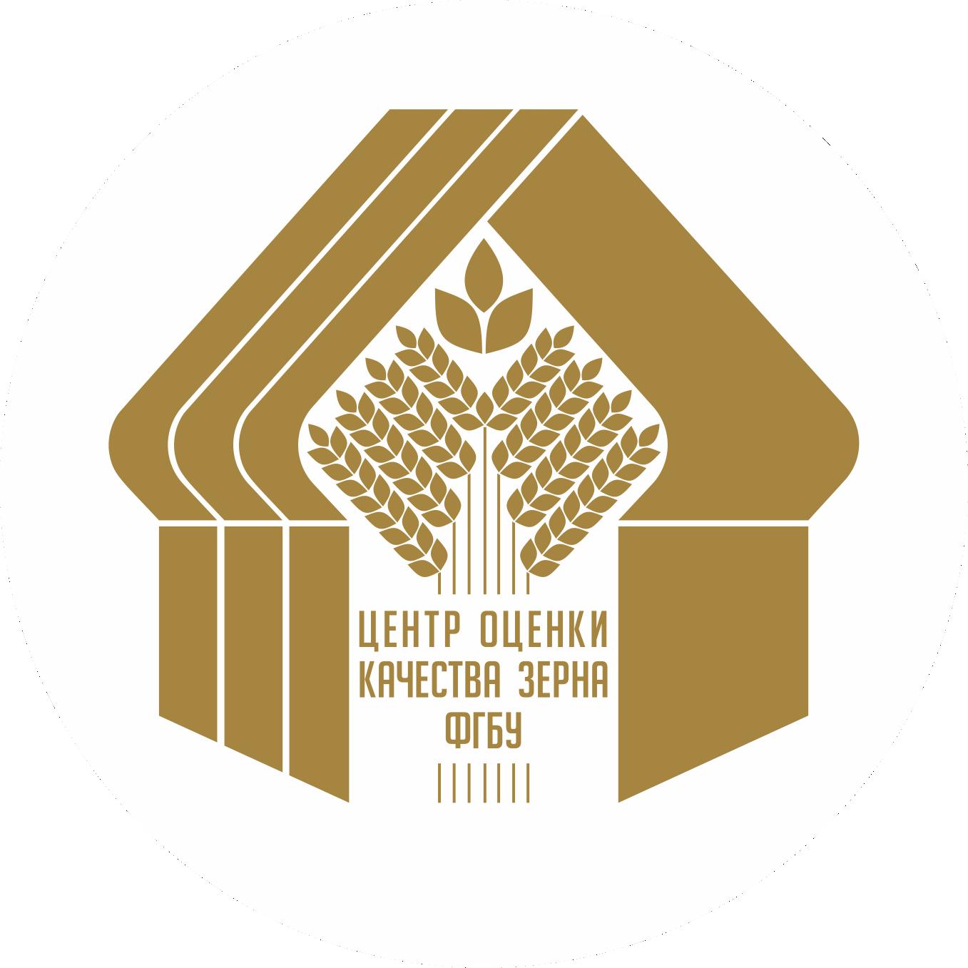 ФГБУ «Центр оценки качества зерна»