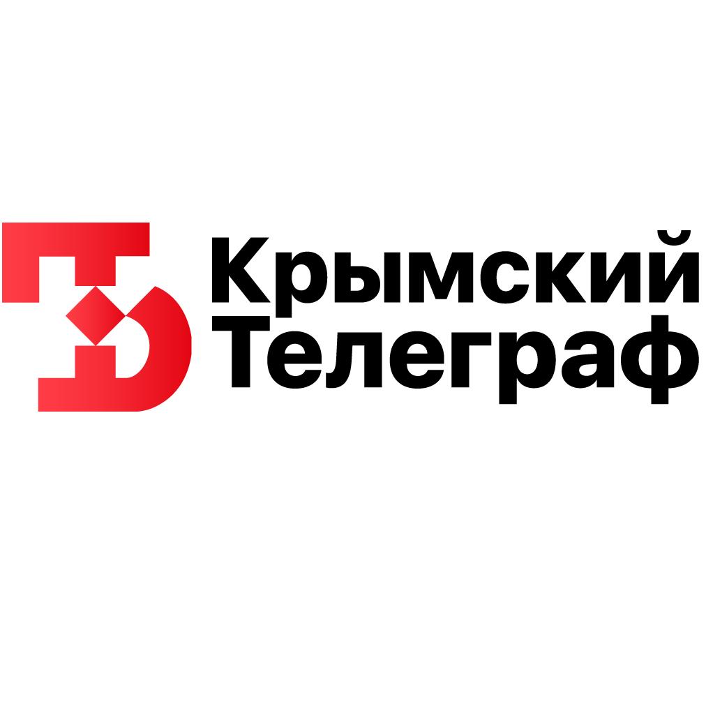 Крымский телеграф